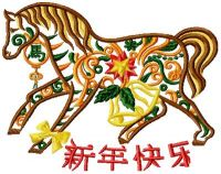 Funny Chinese Zodiac Designs
