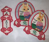 Chinese Rabbit Decoration