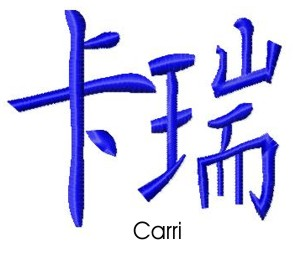 Carri embroidery design