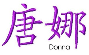 Donna embroidery design