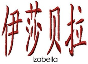 Izabella ― Oriental-embroidery store for embroidery designs