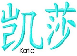 Katia embroidery design