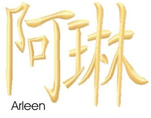 Arleen embroidery design