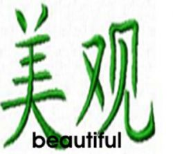 chinesesymbol001 embroidery design