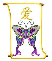 Chinese Hieroglyphics Applique Set embroidery design