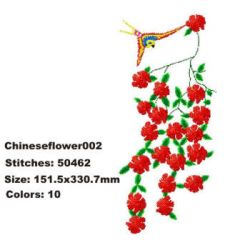Chinese Flower 002 embroidery design