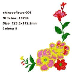 Chinese Flower 008