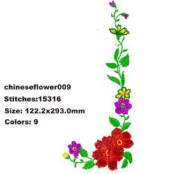 Chinese Flower 009 embroidery design