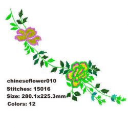 Chinese Flower 010 embroidery design
