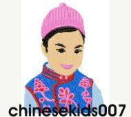 chinesekids collection