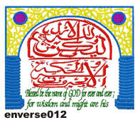 enverse012 ― Oriental-embroidery store for embroidery designs